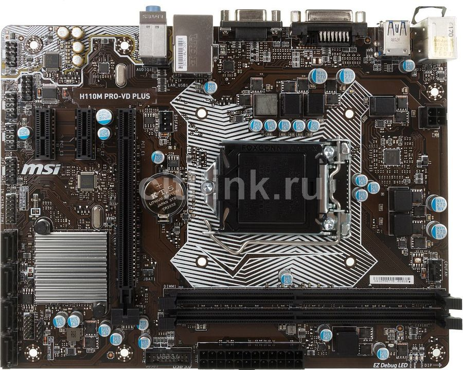 Материнская плата MSI H110M PRO-VD PLUS, LGA 1151, Intel H110, mATX, Ret