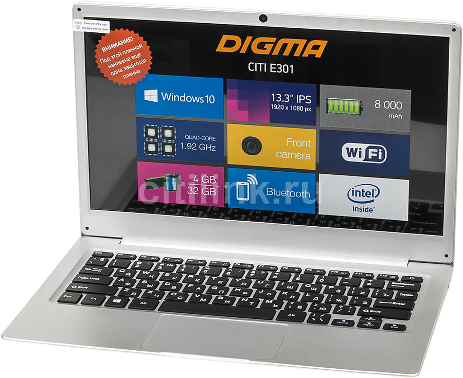 "Ноутбук DIGMA CITI E301, 13.3"",  IPS, Intel  Atom X5  Z8350 1.44ГГц, 4Гб, 32Гб SSD,  Intel HD Graphics  400, Windows 10 Home, ES3008EW,  серебристый"