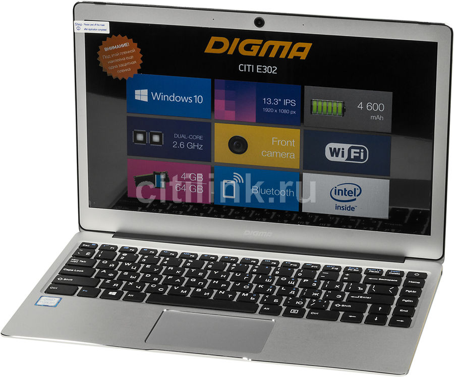 "Ноутбук DIGMA CITI E302, 13.3"",  IPS, Intel  Core M3  7Y30 1ГГц, 4Гб, 64Гб SSD,  Intel HD Graphics  615, Windows 10 Home, ES3009EW,  серебристый"