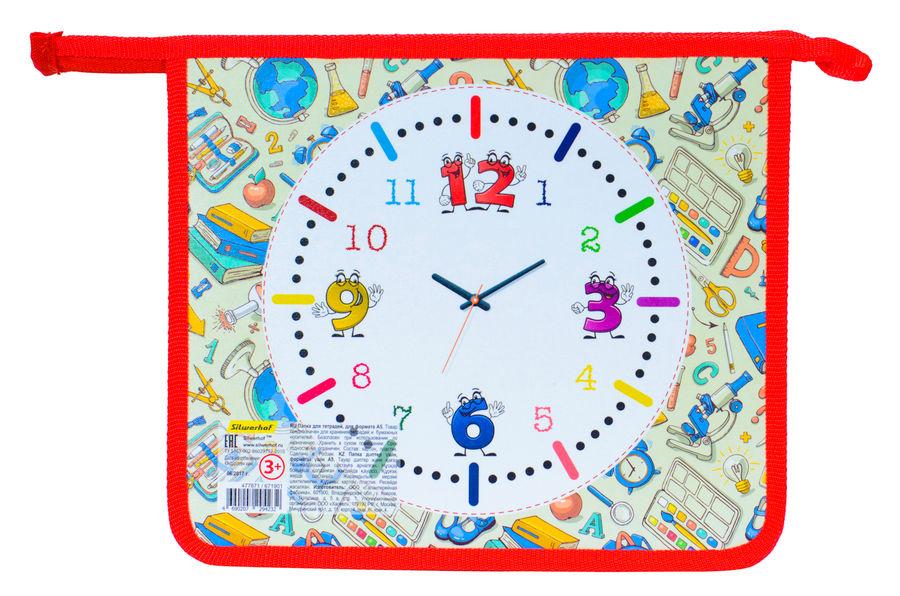 Папка для тетрадей Silwerhof 671901 Часы A5 240х205х40мм 1отд. пласт./лам.карт. на молнии