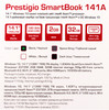"Ноутбук PRESTIGIO SmartBook 141A03, 14.1"", Intel  Atom  Z3735F 1.33ГГц, 2Гб, 32Гб SSD,  Intel HD Graphics , Windows 10 Home, PSB141A03BFWMB,  черный вид 15"