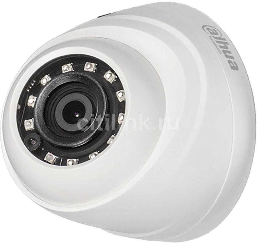 Камера видеонаблюдения DAHUA DH-HAC-HDW1000RP-0280B-S3,  2.8 мм,  белый