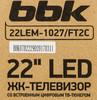 """LED телевизор BBK 22LEM-1027/FT2C  """"R"""", 22"""", FULL HD (1080p),  черный вид 13"""