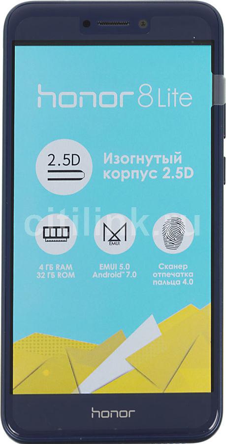 Смартфон HONOR 8 Lite 32Gb,  синий