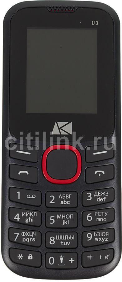 Можно ли воздействовать на игровые аппараты через моб телефон эмуляторы игровые автоматы скачать резидент