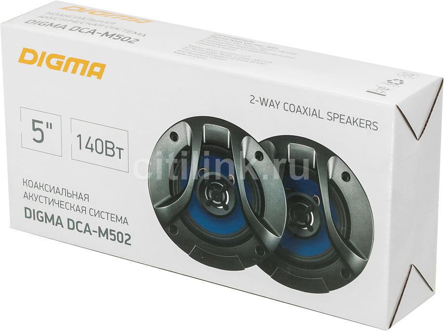 Коаксиальная автоакустика Digma DCA-M502 - фото 11