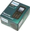 Мобильный телефон PHILIPS E106,  красный вид 10