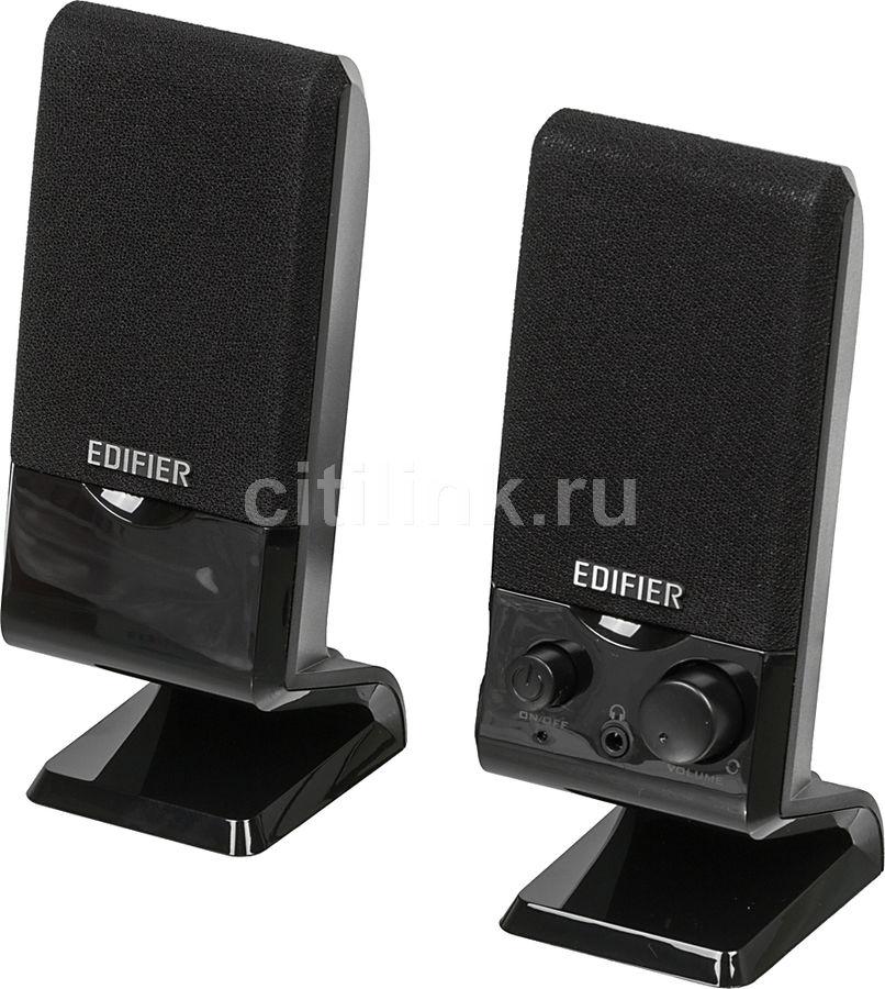 Колонки EDIFIER M1250,  2.0,  черный [m1250 black]