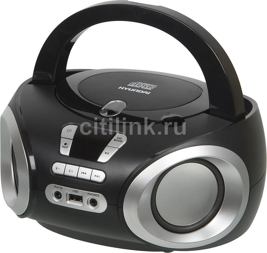 Аудиомагнитола HYUNDAI H-PCD100,  черный и серебристый