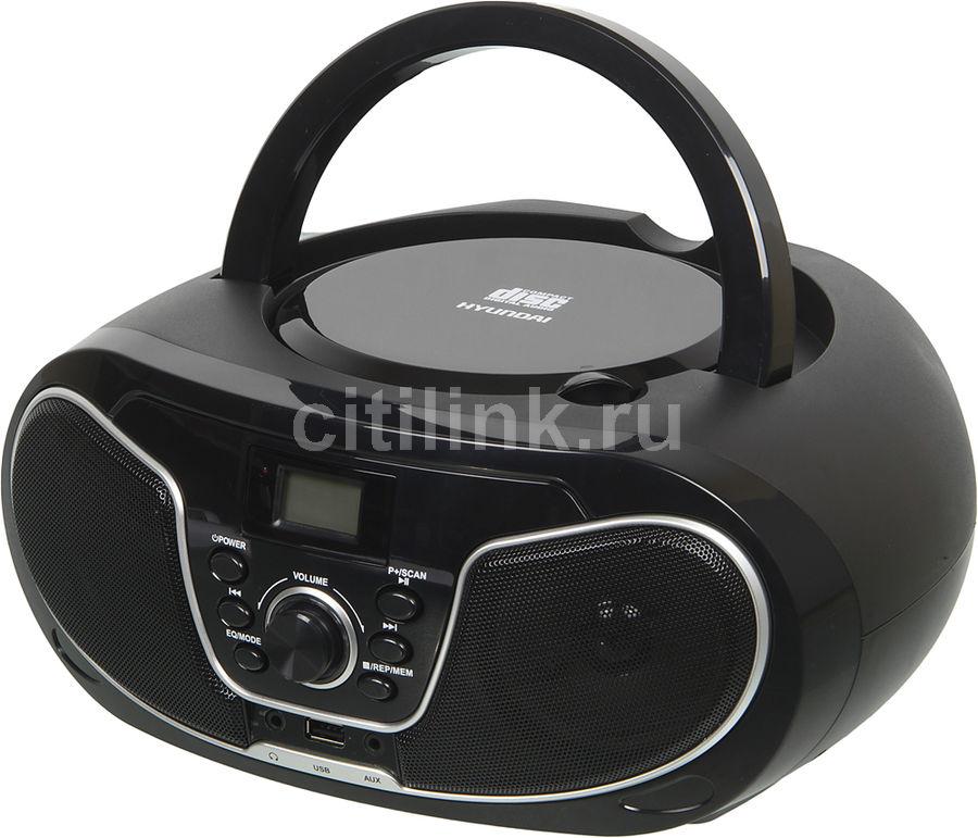 Аудиомагнитола HYUNDAI H-PCD140,  черный и серый