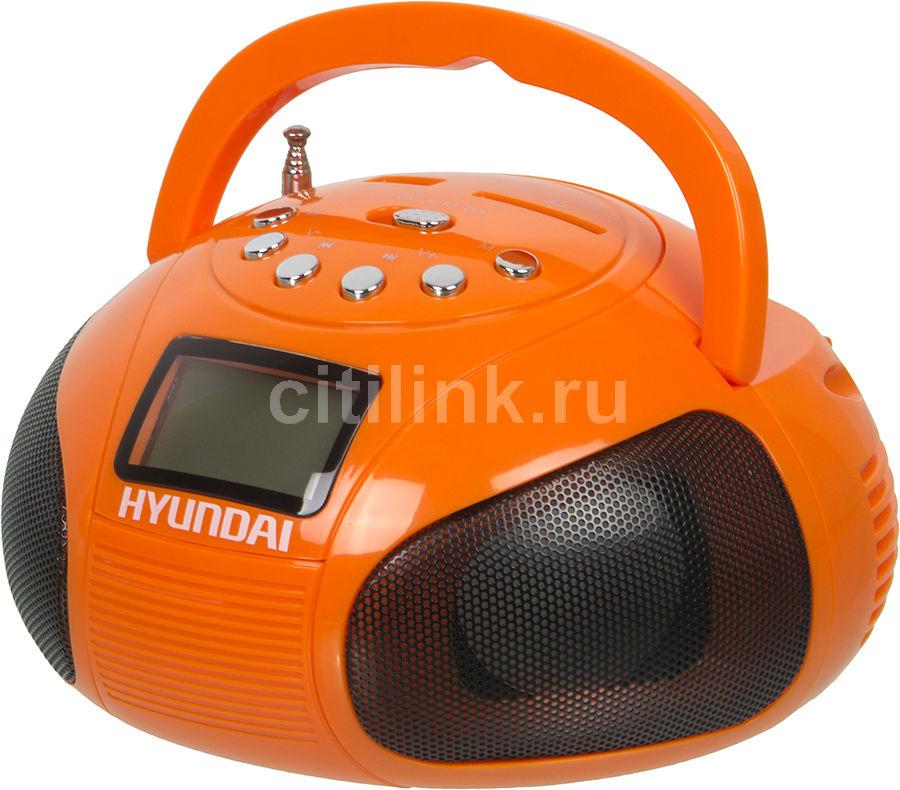Купить Аудиомагнитола HYUNDAI H-PAS120, оранжевый в интернет-магазине СИТИЛИНК, цена на Аудиомагнитола HYUNDAI H-PAS120, оранжевый (480252) - Москва