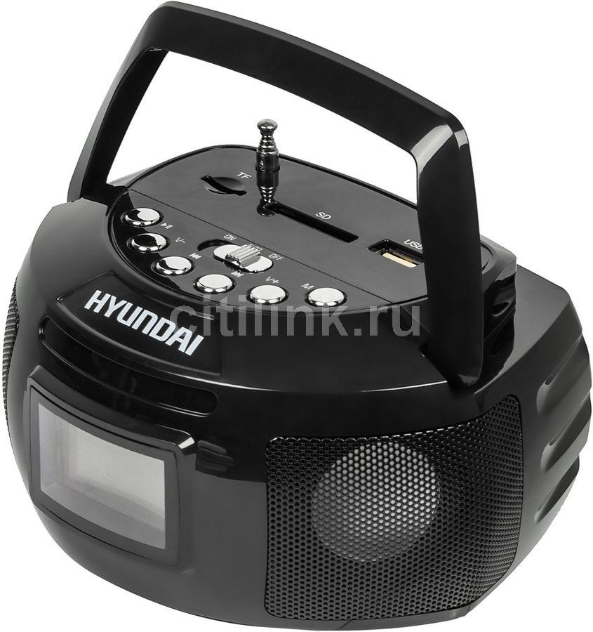 Купить Аудиомагнитола HYUNDAI H-PAS140, черный в интернет-магазине СИТИЛИНК, цена на Аудиомагнитола HYUNDAI H-PAS140, черный (480255) - Жигулевск