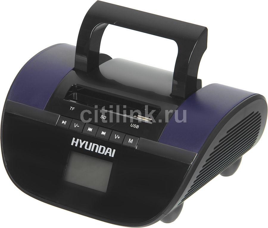 Аудиомагнитола HYUNDAI H-PAS220,  черный и синий