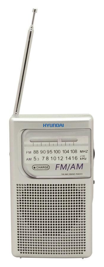 Радиоприемник HYUNDAI H-PSR100,  серебристый