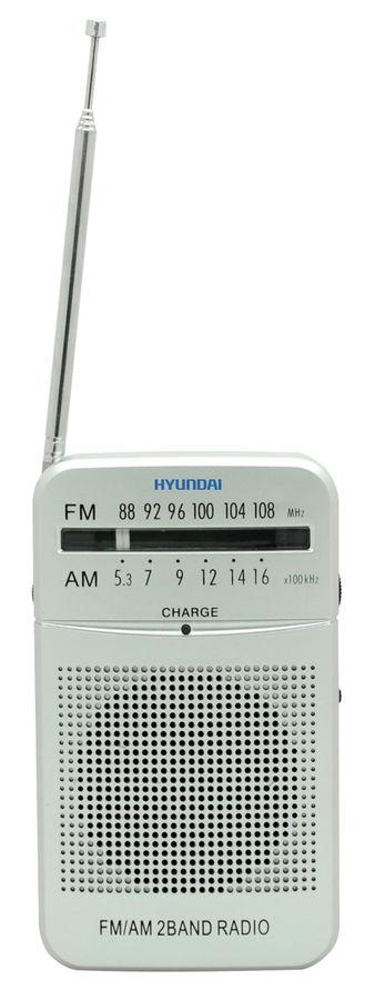 Радиоприемник HYUNDAI H-PSR120,  серебристый