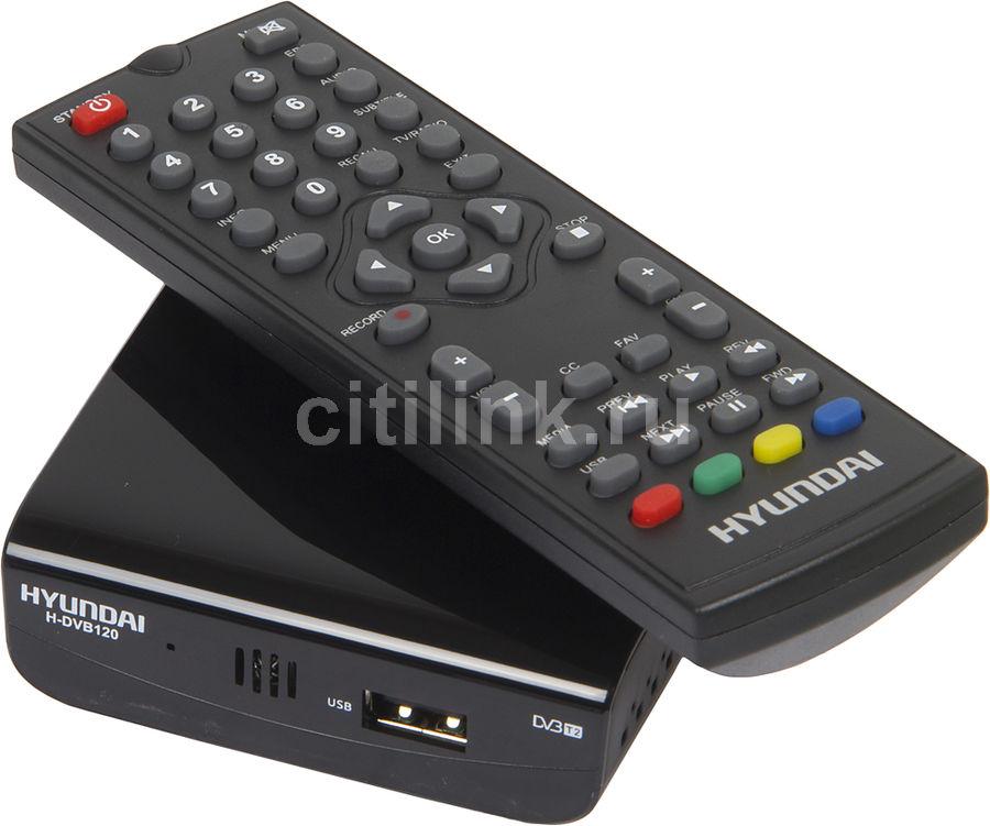 Ресивер DVB-T2 HYUNDAI H-DVB120,  черный