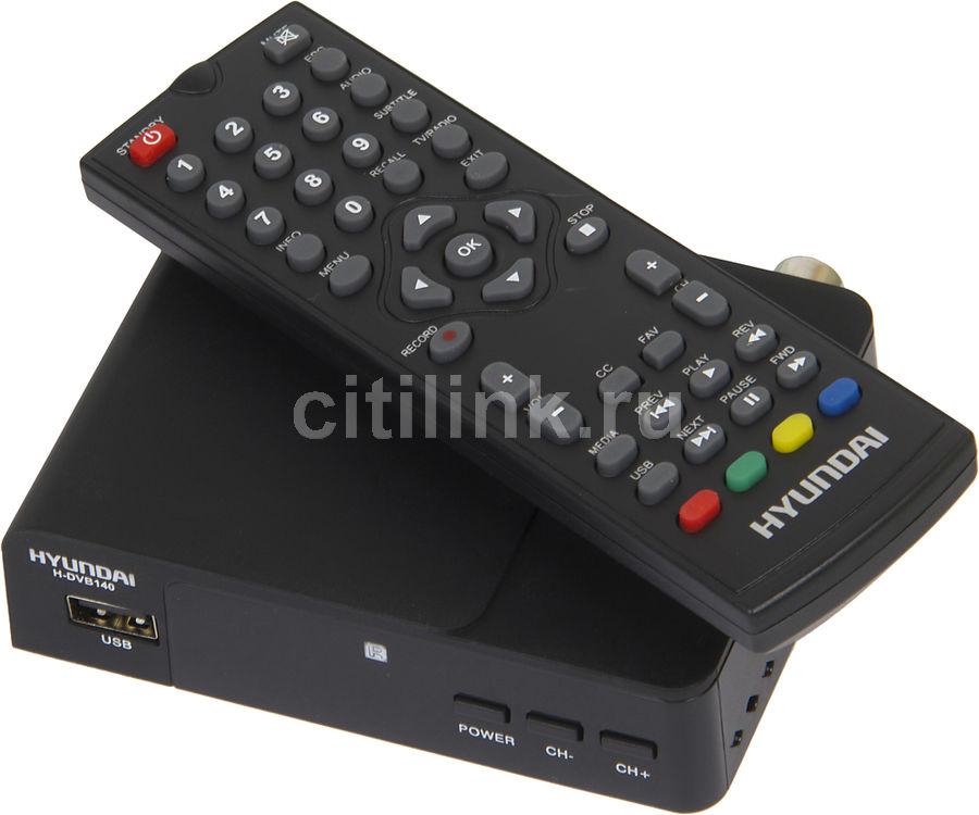 Ресивер DVB-T2 HYUNDAI H-DVB140,  черный