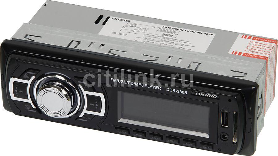 Автомагнитола DIGMA DCR-330R,  USB,  SD/MMC