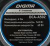Колонки автомобильные DIGMA DCA-A502,  коаксиальные,  140Вт,  комплект 2 шт. вид 3