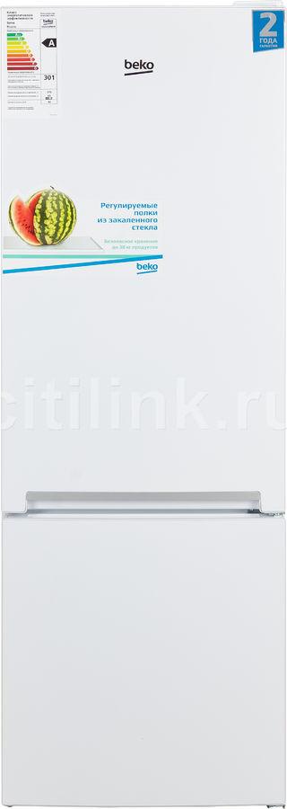Холодильник BEKO RCSK250M00W,  двухкамерный, белый