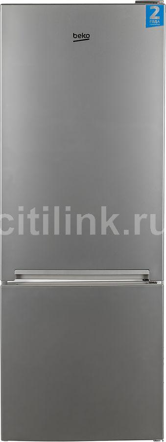 Холодильник BEKO RCSK250M00S,  двухкамерный, серебристый