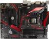Материнская плата ASUS STRIX B250H GAMING, LGA 1151, Intel B250, ATX, Ret вид 1