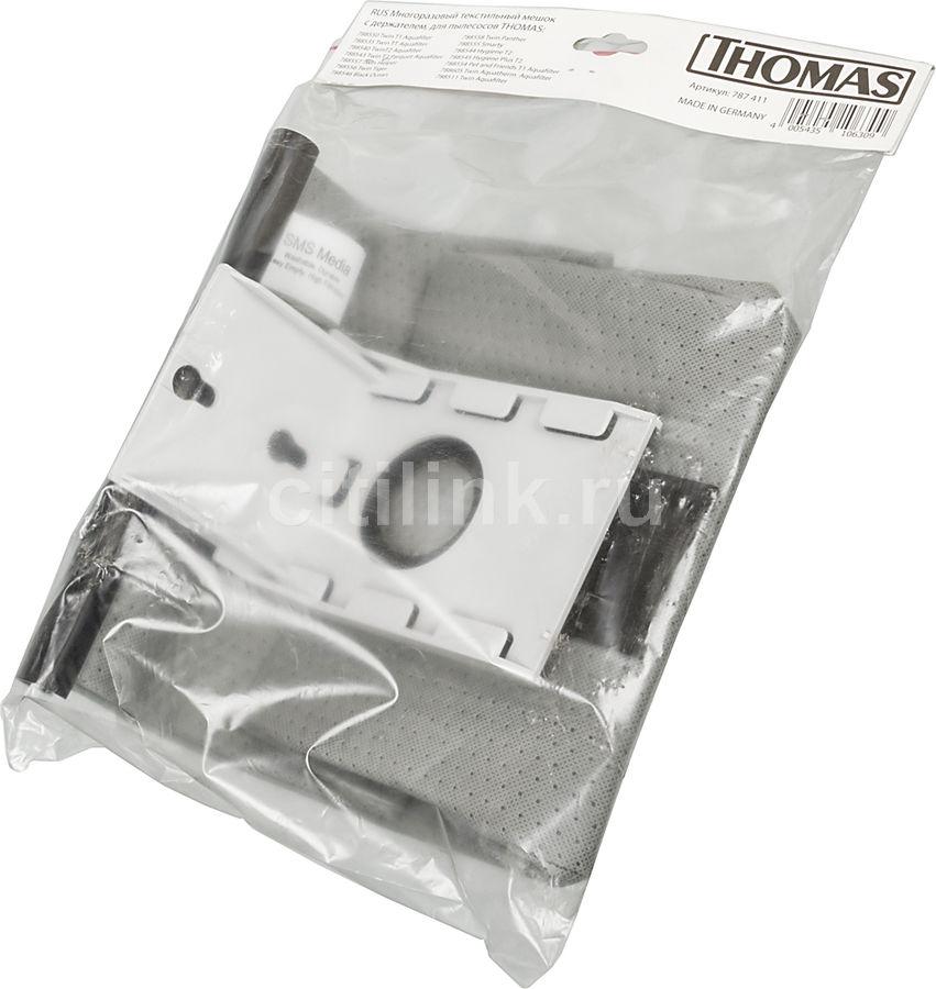 Пылесборники THOMAS 787411,  1 шт., Для пылесосов серии TWIN