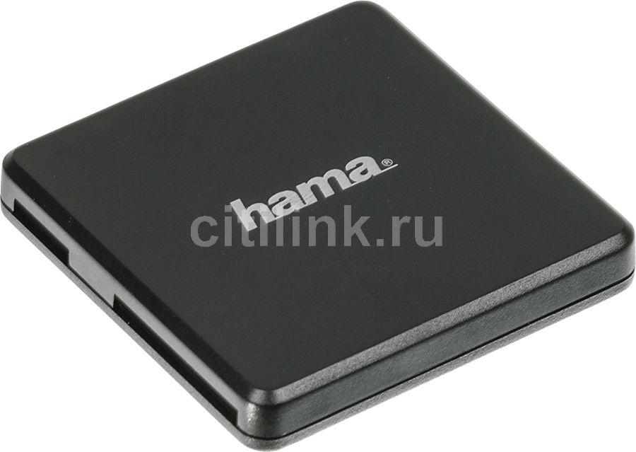 Картридер внешний HAMA Multi H-124022, черный [00124022]