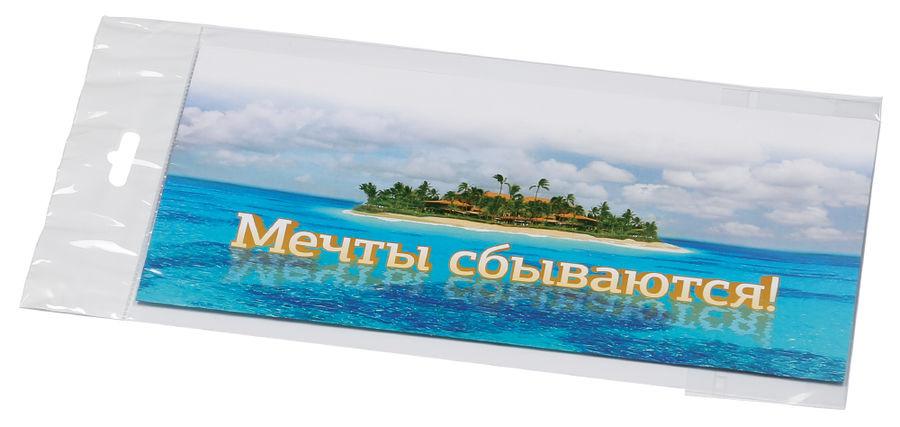 Конверт Бюрократ Мечты сбываются 4012948 C65 114x229мм силиконовая лента 120г/м2 (pack:1pcs)