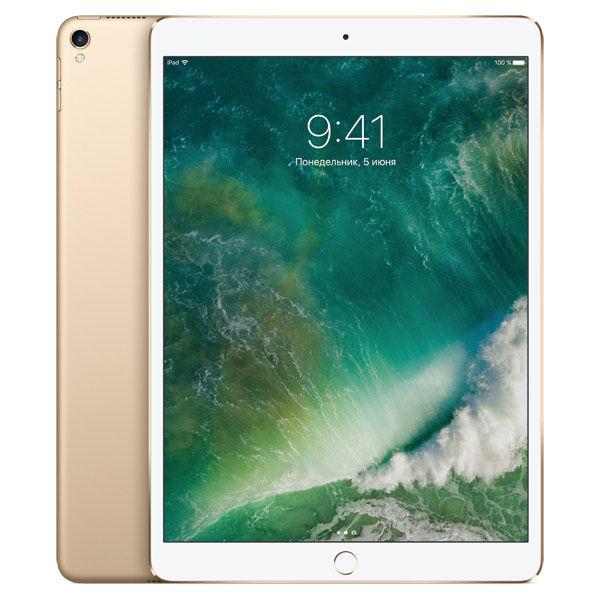 """Планшет APPLE iPad Pro 2017 10.5"""" 512Gb Wi-Fi + Cellular MPMG2RU/A,  4GB, 512Гб, 3G,  4G,  iOS золотистый"""