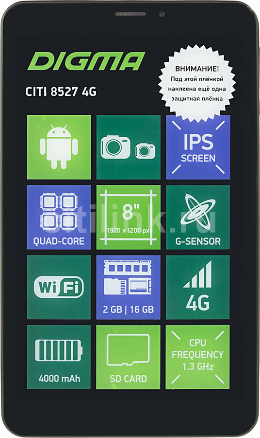 Планшет DIGMA CITI 8527 4G,  2GB, 16GB, 3G,  4G,  Android 7.0 черный [cs8139ml]