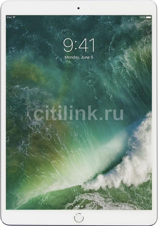 "Планшет APPLE iPad Pro 2017 10.5"" 64Gb Wi-Fi MQDW2RU/A,  4GB, 64GB, iOS серебристый"