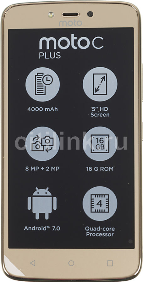 Смартфон MOTOROLA C Plus 16Gb, XT1723, золотистый