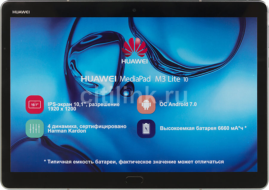 Планшет HUAWEI MediaPad M3 10.0, 3Гб, 32GB, 3G, 4G, Android 7.0 серый [53018961] huawei mediapad t1 lte 8 16gb [t1 821l ] 8 silver white 8 1280x800 16 гб wi fi bluetooth 3g 4g lte gps глонасс android 4 3