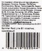 Спиннер Redline B1 пластик оранжевый (УТ000011537) вид 5