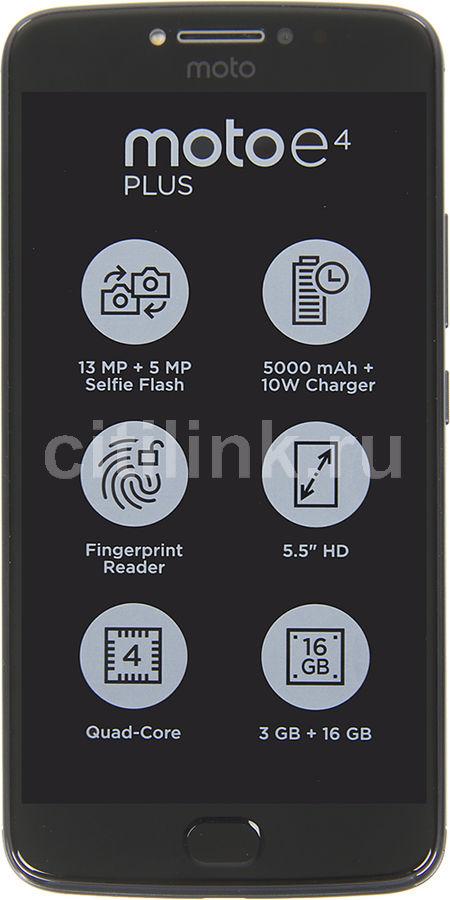 Смартфон MOTOROLA E4 Plus 16Gb,  XT1771,  серый