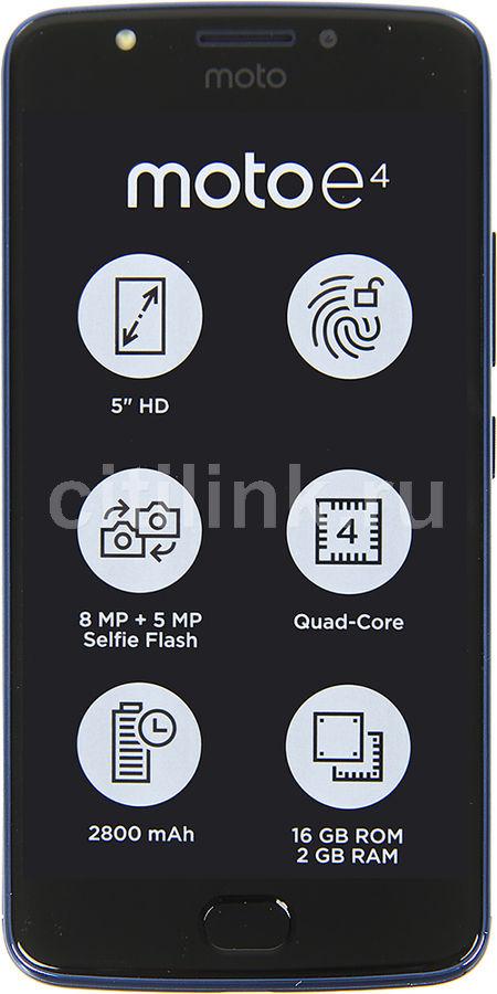 Смартфон MOTOROLA E4 16Gb,  XT1762,  синий