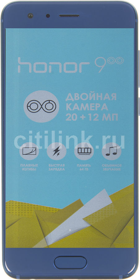 Смартфон HUAWEI Honor 9 64Gb, синий