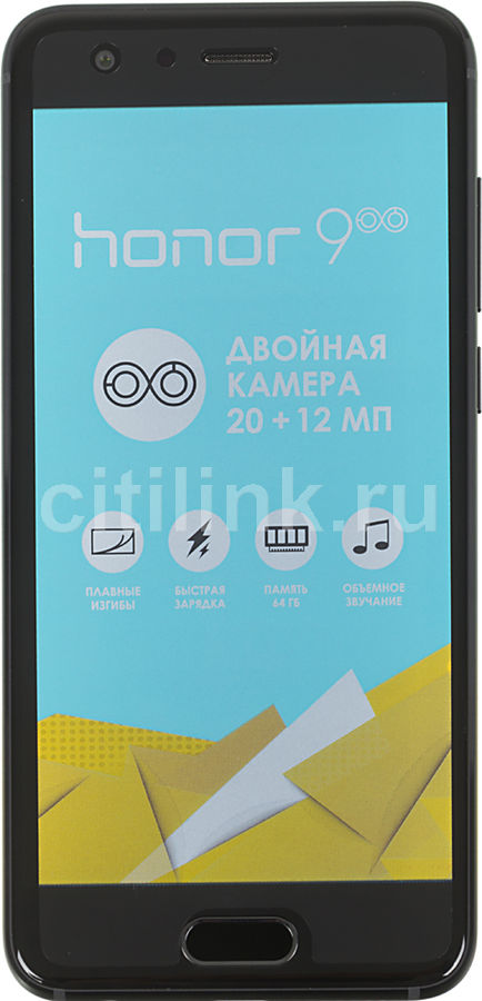 Смартфон HUAWEI Honor 9 64Gb, черный