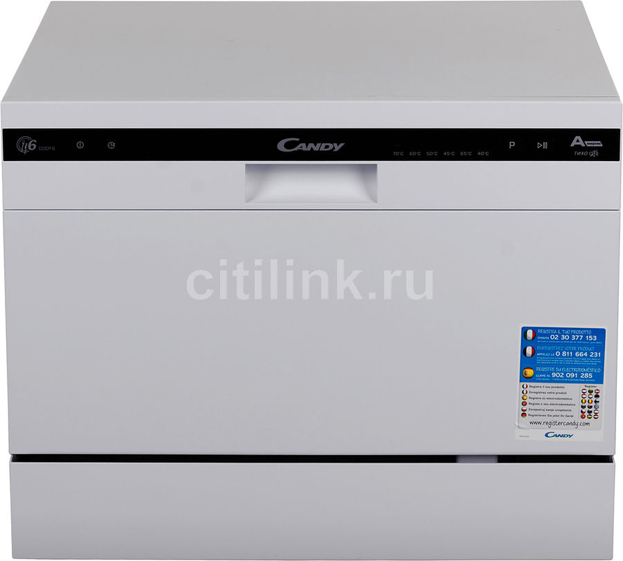 Посудомоечная машина CANDY CDCP 6/E-07,  компактная, белая [32000978]