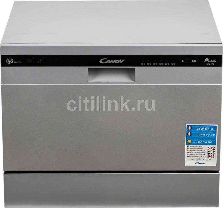 Посудомоечная машина CANDY CDCP 6/ES-07,  компактная, серебристая [32000979]