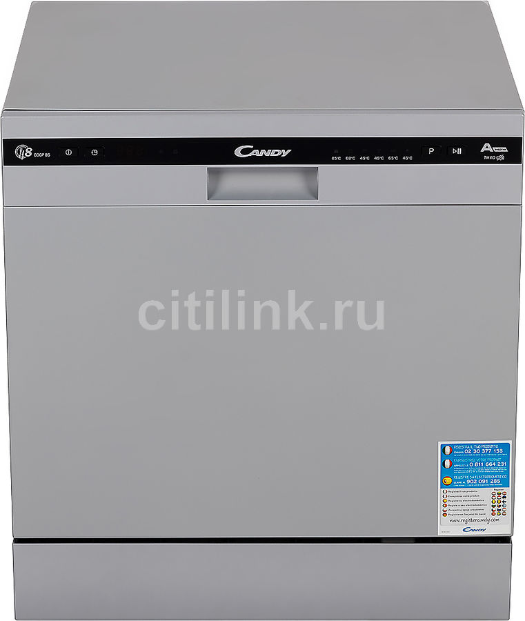 Посудомоечная машина CANDY CDCP 8/ES-07,  компактная, серебристая [32000981]