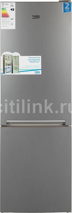 Холодильник BEKO RCNK270K20S,  двухкамерный, серебристый