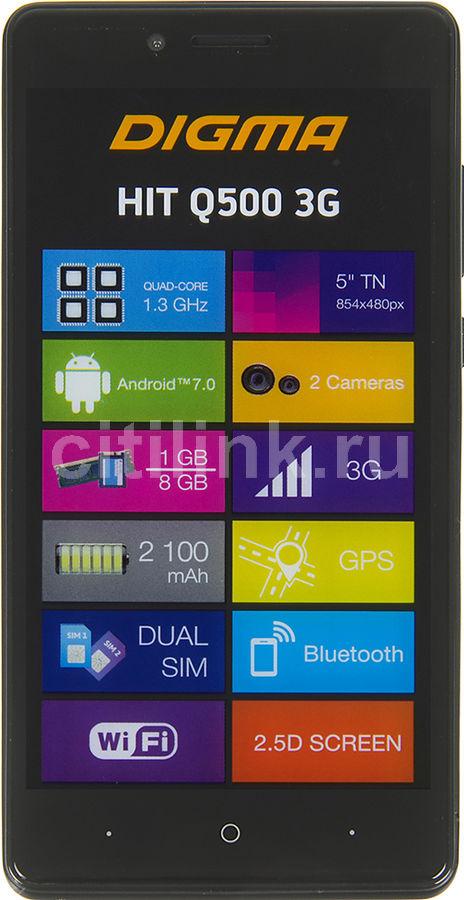 Смартфон DIGMA HIT Q500 3G,  черный