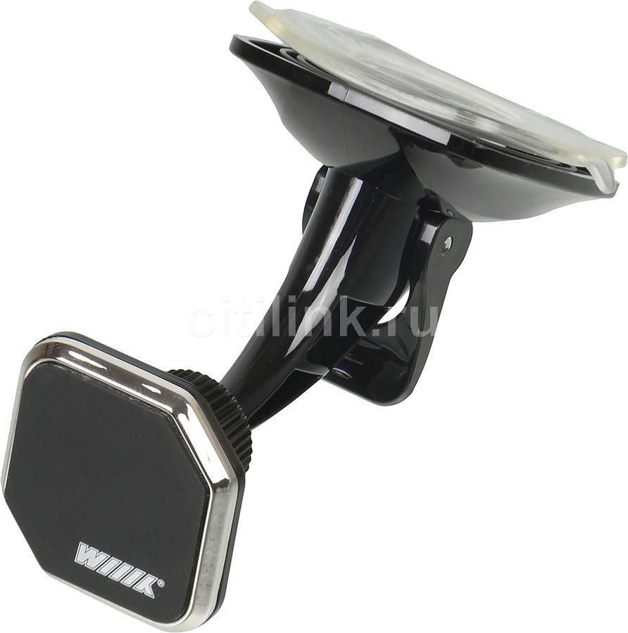 Держатель Wiiix HT-30Tmg черный для смартфонов