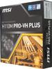 Материнская плата MSI H110M PRO-VH PLUS Soc-1151 Intel H110 2xDDR4 mATX AC`97 8ch( (отремонтированный) вид 6