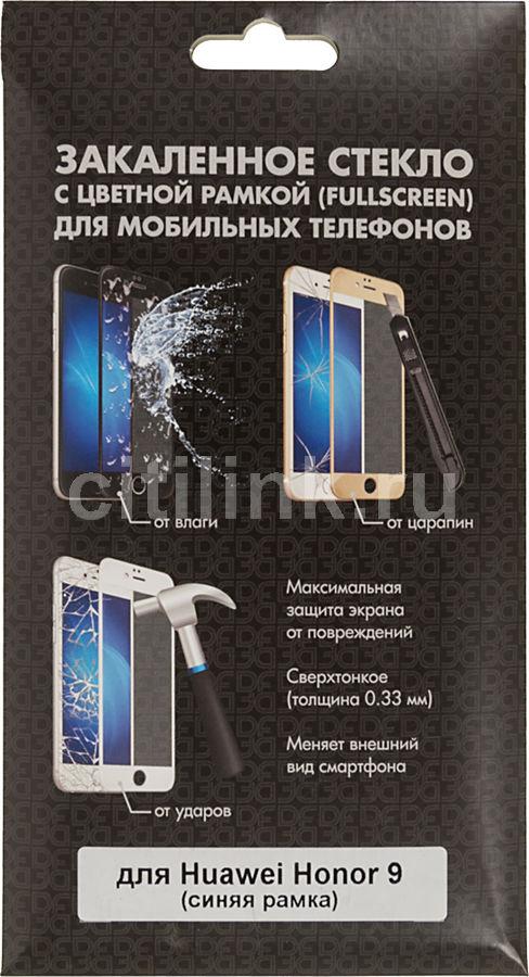Защитное стекло для экрана DF hwColor-20  для Huawei Honor 9,  1 шт, синий [hwcolor-20 (blue)]