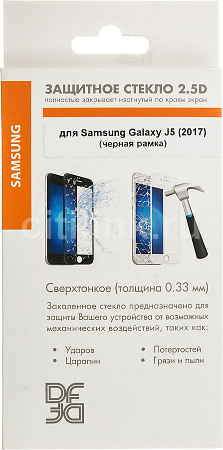 Защитное стекло DF sColor-22 для Samsung Galaxy J5 2017, 1 шт, черный [df scolor-22 (black)] protective aluminum alloy bumper frame case for iphone 5 5s black