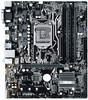 Материнская плата ASUS PRIME B250M-A/C/SI, LGA 1151, Intel B250, mATX, OEM вид 1