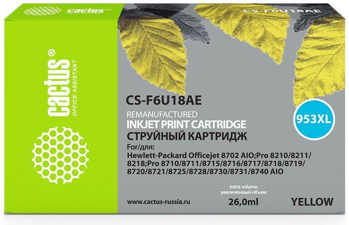 Картридж CACTUS 953XL желтый [cs-f6u18ae]